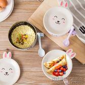 卡通時尚新款日式可愛創意卡通不銹鋼碗便當盒泡面杯韓國方便面碗