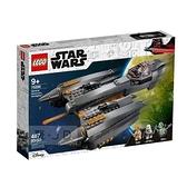 【南紡購物中心】【LEGO 樂高積木】STAR WARS 星際大戰系列 - 格理弗斯將軍的星際戰鬥機75286