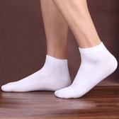 男襪子 男士棉質短筒運動襪全棉襪子不臭腳春夏秋薄款船襪黑白灰純色男襪