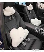 汽車頭枕腰靠車用座椅枕頭一對卡通可愛車上睡覺神器車載靠枕 3C優購