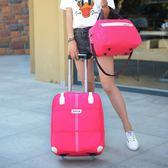 旅行包拉桿包女手提大容量搭配子母包短途拉桿行李袋旅遊正韓【台北之家】XW