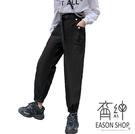 EASON SHOP(GW7952)實拍(送腰帶)側邊大口袋腰間都鈕釦鬆緊腰束腳工裝褲休閒褲女長褲直筒九分哈倫褲