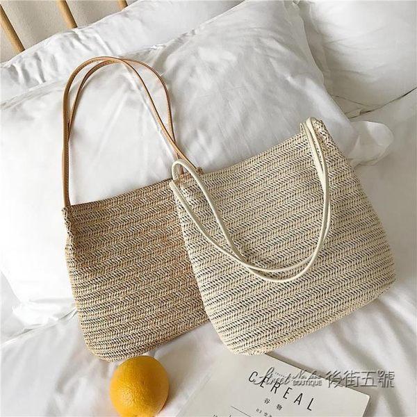 韓國沙灘休閒草編織單肩水桶包ins百搭手提女包包   極有家