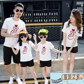 親子裝夏裝t恤短袖韓版一家三口母子母女百搭【風鈴之家】