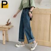 牛仔褲女高腰老爹學生垂感直筒寬鬆闊腿泫雅牛仔褲女秋季新款軟小個子 1件免運