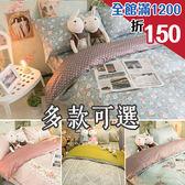 夏日純棉 雙人床包三件組  20種花色  台灣製造  精梳純棉