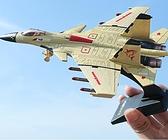 飛機模型 兒童飛機玩具仿真合金殲15戰斗機飛機模型男孩耐摔玩具車航模【快速出貨八折下殺】
