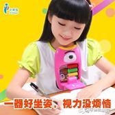 坐姿矯正器 小背包坐姿矯正器小學生兒童視力保護器預防近視姿勢糾正儀寫字架 Cocoa