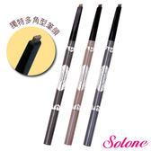 Solone 24hr持久美型旋轉眉筆 0.35g (黑褐/自然棕/淺棕)【BG Shop】~ 3色供選 ~