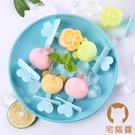 兒童雪糕模具硅膠小冰棒冰棍冰淇淋冰盒冰糕奶酪棒家用自制【宅貓醬】
