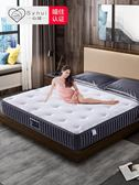 心域天然乳膠床墊席夢思彈簧床墊椰棕墊軟硬兩用定做 LannaS