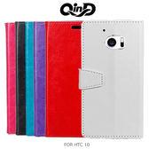 QinD HTC 10 / M10 Lifestyle 水晶帶扣 插卡 磁吸 支架 皮革 側翻皮套 保護套 手機套 勤大