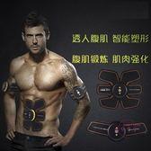 健身器材家用腹肌輪訓練器鍛練懶人收腹機男士健腹器腹部貼