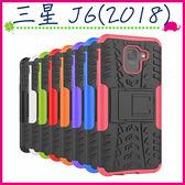 三星 Galaxy J6 (2018) 5.6吋 輪胎紋手機殼 全包邊背蓋 矽膠保護殼 支架保護套 PC+TPU手機套 炫紋後殼