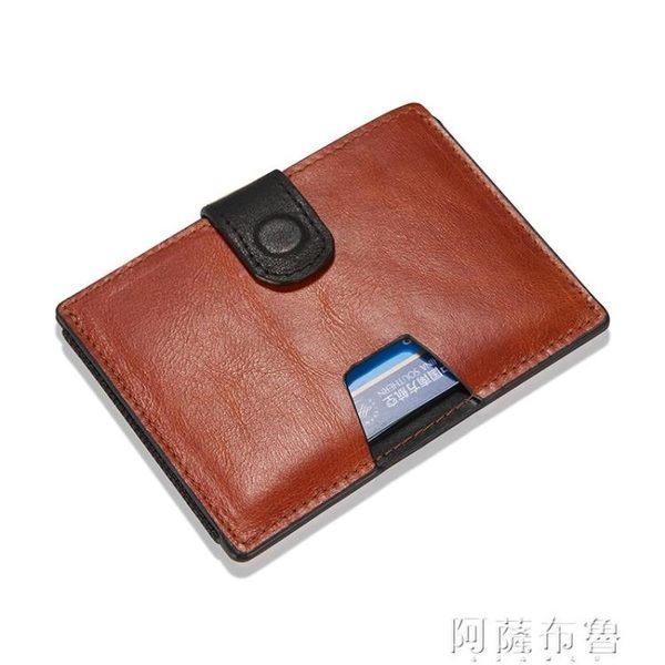 證件包 NewBring 超薄小錢包 男駕駛證卡包真皮大容量搭扣卡包女牛皮錢夾 阿薩布魯
