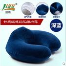 u型枕頭護頸枕 旅行u形枕記憶棉枕頭雙1...