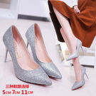 高跟鞋 工作鞋銀色婚鞋尖頭女鞋 巴黎春天