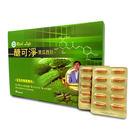 醣可淨-專利定序苦瓜胜肽(60入)-東風...