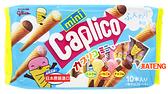 【嘉騰小舖】Glico 固力果 甜筒餅乾 每包87公克(10入),日本進口 [#1]{4901005102996}