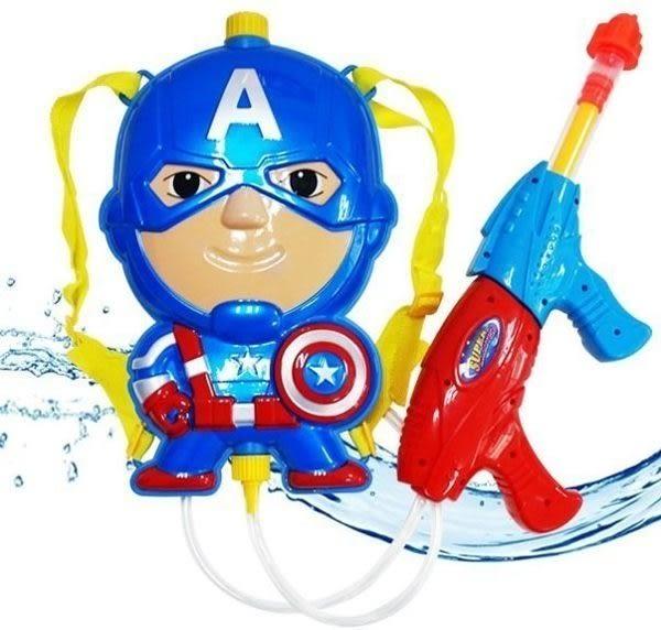 *粉粉寶貝玩具*美國隊長背包水槍 兒童加壓式水槍氣壓式2000ml 玩水戶外~夏天最夯玩具