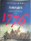 【書寶二手書T3/歷史_HTK】1776-美國的誕生_大衛.麥卡勒