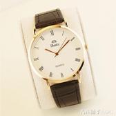 新款手錶男士學生韓版簡約潮流時尚休閒防水男錶女士 雙12購物節