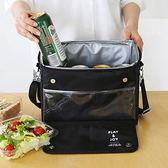 ♚MY COLOR♚多功能保冷保溫袋 車用 IPAD 野餐 汽車 背帶 旅行 夾層 食物 拉鍊 飲料【B46】
