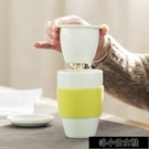 泡茶杯官帽創意帶蓋過濾茶杯陶瓷杯子個人泡茶杯馬克杯便攜茶水分離水杯