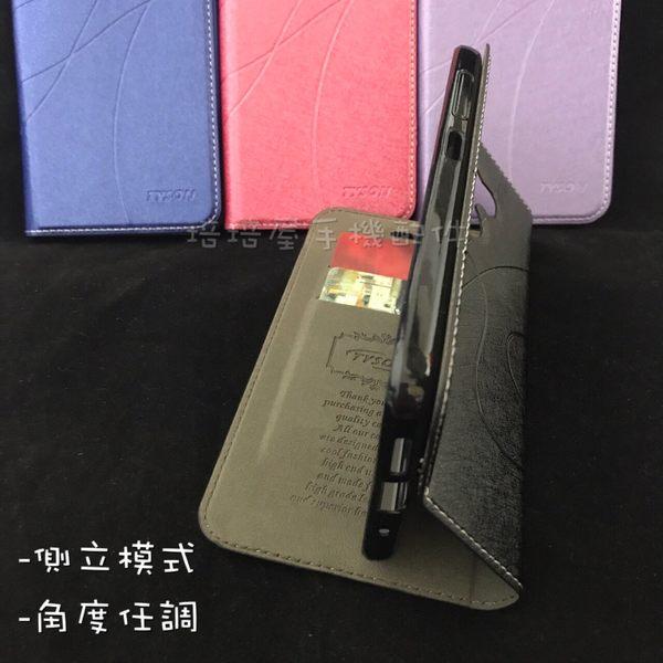 台灣大哥大TWM Amazing A30《銀河系磨砂無扣隱形扣側翻皮套 原裝正品》手機套保護殼書本套手機殼