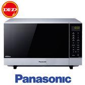 PANASONIC 國際牌 NN-GF574 燒烤變頻微波爐 27L 微波+燒烤 微波/燒烤出力 公司貨