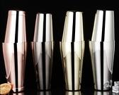 304不銹鋼波士頓搖酒壺美式調酒器雞尾酒酒吧調酒器雪克壺杯套裝