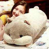 玩偶 倉鼠娃娃公仔毛絨玩具抱枕超萌韓國懶人睡覺玩偶可愛枕頭女孩 【全館9折】
