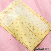 韓版創意小清新浪漫花朵信紙信封套裝