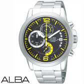 ALBA 黑黃三眼計時碼表鋼帶男錶x44mm AS6063X VD50-X010Y 藍寶石水晶鏡面 | 名人鐘錶高雄門市