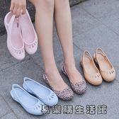 洞洞鞋女夏季包頭涼鞋