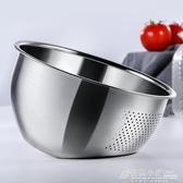 淘米盆瀝水籃洗菜盆廚房304不銹鋼盆家用洗水果筐神器果蔬漏盆
