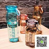 水杯 菱形隨手杯個性便攜水杯塑料簡約耐摔暖手杯方形杯子透明學生車載 歐歐流行館