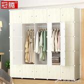 簡易衣櫃塑料膠簡約現代經濟型木紋實推拉門臥室組裝組合儲物櫃子igo 辛瑞拉