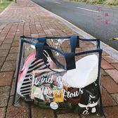 透明防水包大容量游泳收納袋旅行手提袋【不二雜貨】