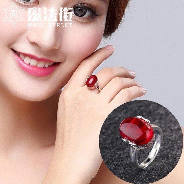 925銀戒指女 食指復古紅寶石剛玉開口綠瑪瑙指環仿真鉆石戒指 魔法街