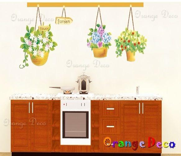 壁貼【橘果設計】吊籃 DIY組合壁貼/牆貼/壁紙/客廳臥室浴室幼稚園室內設計裝潢