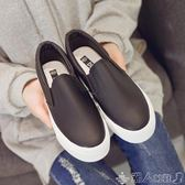 樂福鞋新款樂福鞋女韓版休閒板鞋厚底學生懶人鞋一腳蹬女鞋子 【多變搭配】