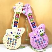 兒童仿真樂器 玩具益智兒童多功能早教女孩兒童男孩仿真寶寶小吉他0-10小孩【快速出貨】WY