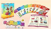 書立得-多元英語點讀學習寶盒(8書,無點讀筆)