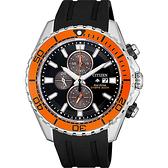 CITIZEN 星辰 限量 Promaster 光動能計時碼錶-黑x橘圈/44.5mm CA0718-13E