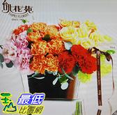 [COSCO代購] W119851 台北花苑繽紛時尚花禮