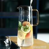 玻璃冷水壺耐高溫水杯套裝家用透明北歐大容量涼白開水壺創意水瓶