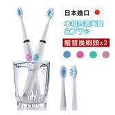 日本PRO SONIC NEO超音波電動牙刷+送替換刷頭x2(日本原裝/四色任選)