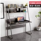 電腦桌臺式家用 書桌書架組合簡約簡易簡約桌子學生寫字桌 igo 爾碩數位3c