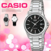 CASIO LTP-1183A-1ADF 簡約指針女錶 LTP-1183A-1A 銀黑 現貨+排單 熱賣中!